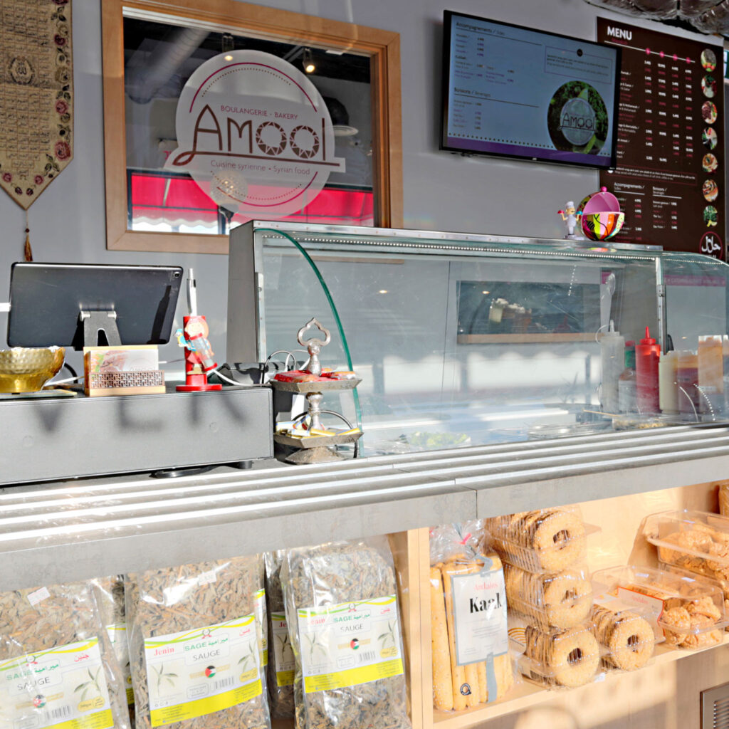 La Boulangerie Amool